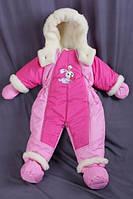 Детский комбинезон трансформер для новорожденных зимний (бледно розовый с розовым)