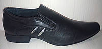 Туфли для школьника р.35-38