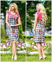 Яркое стильное летнее платье, размеры 42. 44, 46, 48, 50