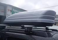 Бокс на крышу Menabo Mania 320 (Серный глянец)