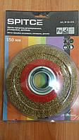 Щетка-крацовка утолщенная дисковая, латунная Ø150х32мм.