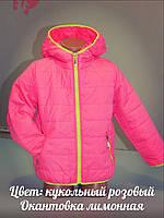 Демисезонная курточка на девочку № 4010 (рост: 98,104,110,116)