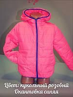 Куртка детская на синтепоне № 4011 (рост: 98,104,110,116)