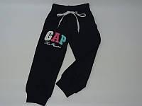 Красивые трикотажные штаны на девочку 3-4 года