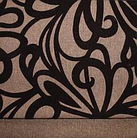 Мебельная ткань Ария 2А