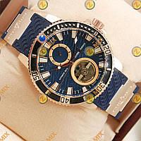 Часы Ulysse Nardin Gold/Blue