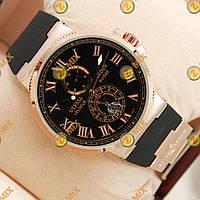 Часы Ulysse Nardin Maxi Marine Gold/Black