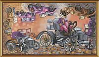 Набор для вышивания крестиком с фоновым рисунком Автолюбитель