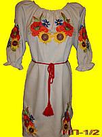 Женское  платье с вышивкой  маками  Вишита жіноча сукня.