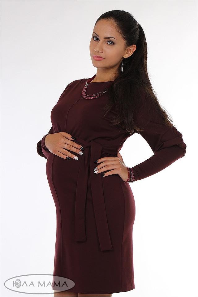 Платье карандаш для беременных