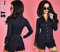 Блузка класическая с длинным рукавом