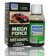 Присадка МЕГАФОРС - топливный насос 100 мл.