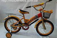 Велосипед детский Rueda 16  от 4 до 7лет