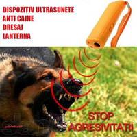 Ультразвуковой отпугиватель собак с фонариком (с функцией тренера)