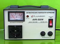 Стабилизатор (нормализатор) LUXEON  AVR-500W для котлов 2 года гарантии с настенным/настольным креплением.