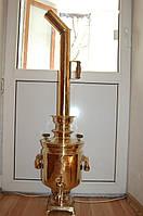 Трубы латунная для растопки жаровых самоваров .Труба создает тягу самовар закипает быстрее.