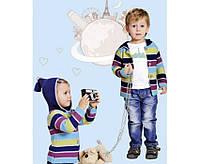 Яркая кофта с капюшоном для детей р 98,104,110,116 см