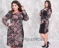 Платье женское прямое гипюр вставки стрейч атлас  размеры 50,52,54,56,58