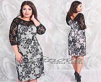 Нарядное черно-белое платье гипюр на ликре размеры 50,52,54,56,58