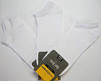 Носки мужские белые короткие