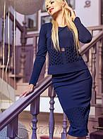 Деловой женский костюм | Loui Vuitton jd
