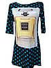 Женское платье горох трикотаж