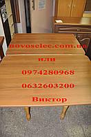 Стол раскладной кухонный - деревянные ноги столешница ЛДСП