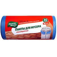 Мелочи жизни Мусорные пакеты 35л/30шт