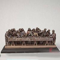 Бронзовая статуэтка Тайная Вечеря (36*15 см)