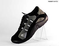 Школьные туфли спортивного стиля