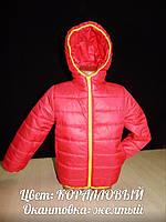 Красивая куртка на девочку подростка № 4029