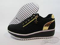 Кроссовки женские Lennox, черные с золотом