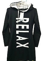 Женское платье RELAX