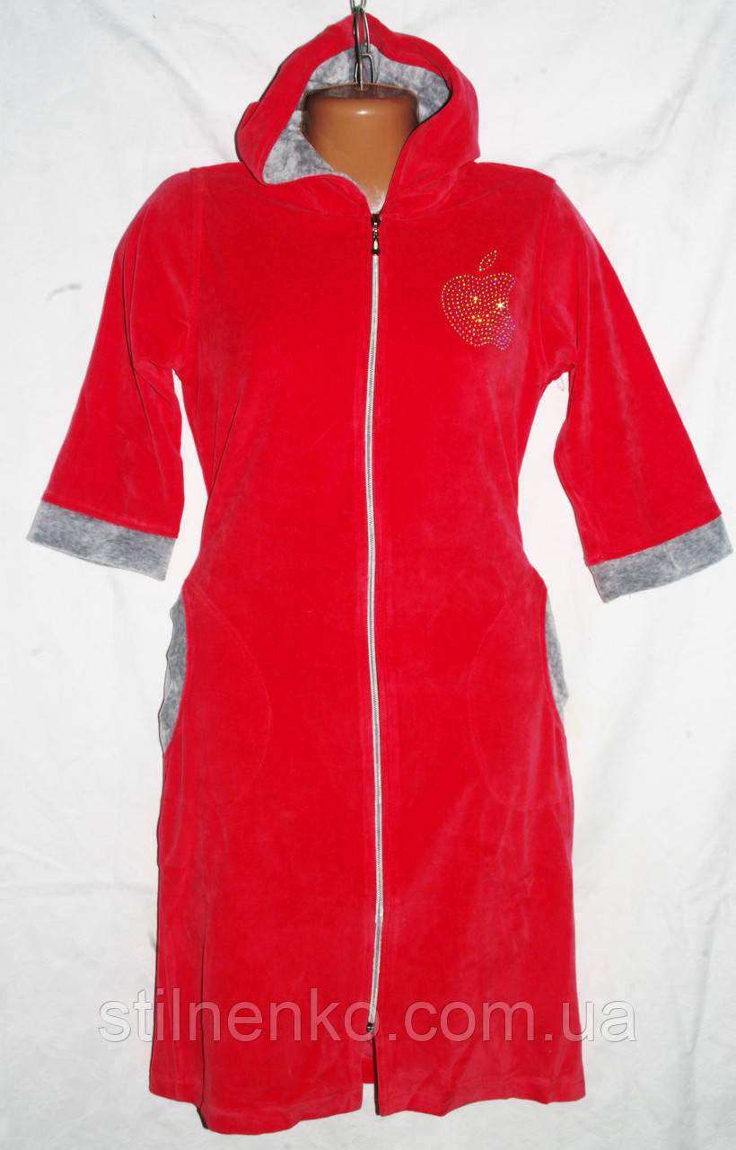 Велюровые спортивные костюмы женские турция