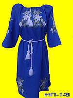 Платье синее женское с вышивкой   Белые лилии. Вишита жіноча сукня.