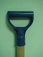 Ручка для лопаты