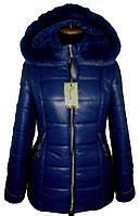 Зимняя куртка с мехом от производителя.