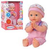 Кукла детский пупс карапуз 1258 Новинка 2015года