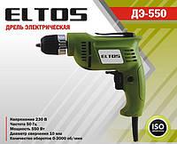 Дрель электрическая Eltos ДЭ-550 (ЭЛЕКТРОДРЕЛЬ ЭЛТОС ДЭ 550)