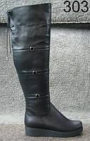Женские кожаные зимние ботфорты на платформ