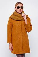 """Пальто """"Ирэн"""" с шарфом-трубой желтое"""