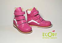 Ботинки детские зимние (сапожки) ортопедические Ecoby (Экоби) для девочки