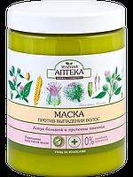 Маска против выпадения волос (Лопух большой и Протеины пшеницы) - Зеленая Аптека 1000мл.