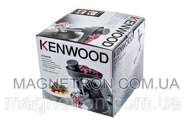 Мясорубка AT281 для кухонного комбайна Prospero Kenwood AWAT281001 (насадка), фото 2