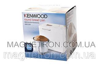 Ведро для хлебопечки Kenwood BM250 AW51001001, фото 3