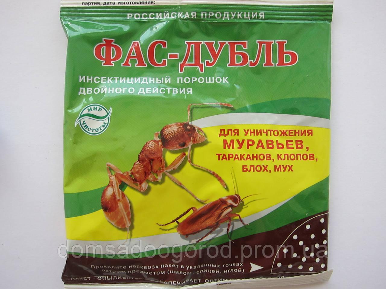 Какую отраву выбрать для муравьев 18