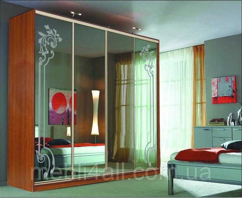 Шатура мебель каталог прихожие мебель на axipro.