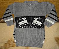 Демисезонный свитер для мальчика с оленями на 3, 4 года