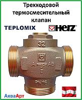 Трехходовой клапан HERZ teplomix DN32 1 1/2 55°C(1776614 с отключаемым байпасом)