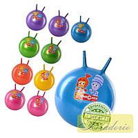 Мяч для фитнеса 45 см детский FX 0011